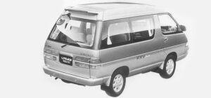 Toyota Liteace WAGON 2WD FXV 2000EFI TWIN MOON ROOF 1993 г.