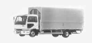 Nissan Diesel Condor FINE, WING VAN 1993 г.