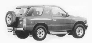 Isuzu Mu XE 1993 г.