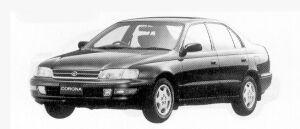 Toyota Corona SEDAN 2.0EX 1992 г.