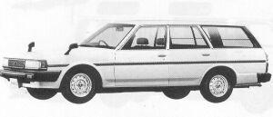 Toyota Mark II VAN 2400 DIESEL DX 1992 г.