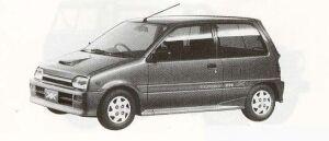 Daihatsu Mira TURBO TR-XX 1990 г.