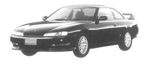 Nissan Silvia Q'S SE 1997 г.