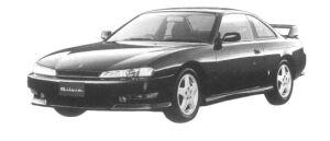 Nissan Silvia K'S AERO SE 1997 г.