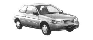Toyota Corolla II WINDY 1300EFI 1997 г.