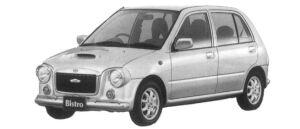 Subaru Vivio BISTRO SPORTS 5DOOR 1997 г.