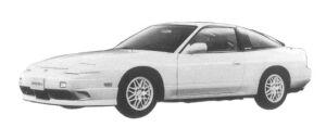 Nissan 180SX TYPE G 1997 г.