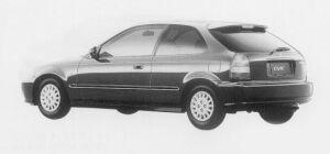 Honda Civic EL 1999 г.