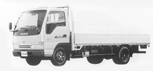 Nissan Atlas 2T HIGH CAB, LONG BODY, FULL SUPER LOW 1999 г.