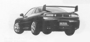 Mitsubishi Gto TWIN TURBO MR 1999 г.