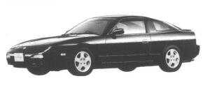 Nissan 180SX TYPE X 1995 г.