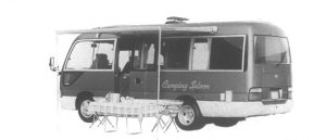 Toyota Coaster Camping Saloon 1995 г.
