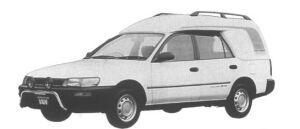 Toyota Sprinter HIGH ROOF VAN 4WD 2000 DIESEL XL 1995 г.