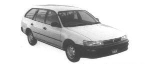 Toyota Sprinter VAN 1.5XL EXTRA 1995 г.