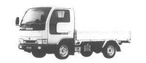 Nissan Atlas 1.5T FULL SUPER LOW, LONG BODY VZ 1995 г.