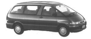 Toyota Estima Emina 2WD TWIN MOON ROOF 1994 г.