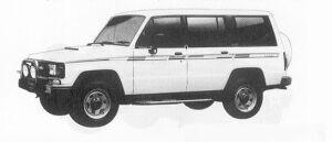 Subaru Bighorn IRMSCHER S LONG 1991 г.