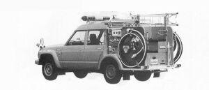Nissan Safari FIRE ENGINE 1991 г.