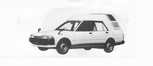Toyota Carina HIGH ROOF COOLING VAN AIRCON 1991 г.