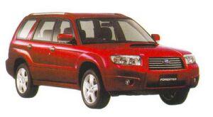 Subaru Forester 2.0 XT 2005 г.