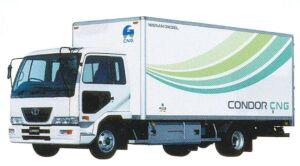 Nissan Condor CNG 2005 г.