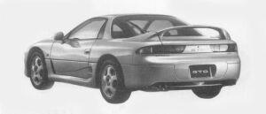 Mitsubishi Gto SR 1996 г.