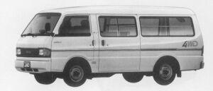Mazda Bongo BRAWNY VAN LOW FLOOR 4WD LONG BODY LG 1996 г.