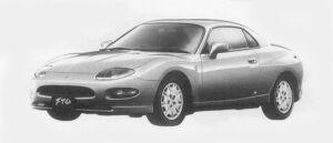 Mitsubishi FTO GR 1996 г.