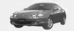 Toyota Celica SS-I 1996 г.