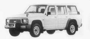 Nissan Safari VAN EXTRA STANDARD ROOF DX 1996 г.