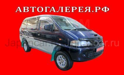 Mitsubishi Delica 1996 года в Хабаровске