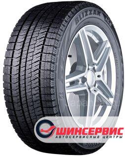 Зимние шины Bridgestone Blizzak ice 195/55 16 дюймов новые в Уфе