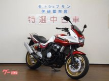 мотоцикл HONDA CB 400 BOLDOR