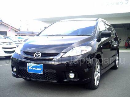 Mazda Premacy 2009 года в Японии