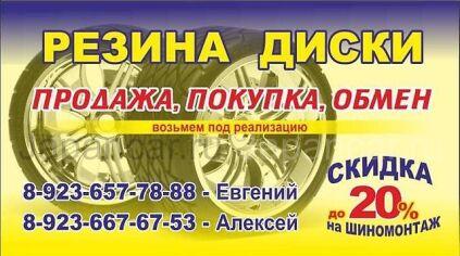 Всесезонные шины Toyo 195/65 15 дюймов б/у в Бийске