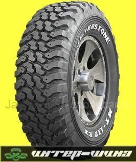 Грязевые шины Silverstone Mt-117 e/x 215/75 16 дюймов новые во Владивостоке