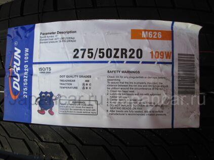 Летниe шины Durun M626 275/50 20 дюймов новые во Владивостоке