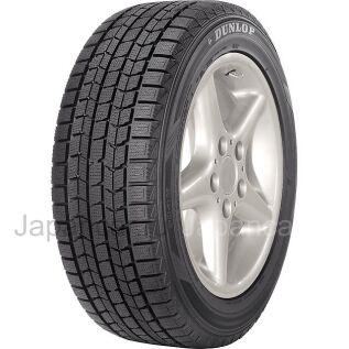 Зимние шины Dunlop 215/50 17 дюймов новые в Красноярске