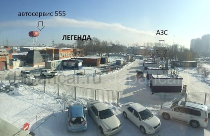 Летниe шины Wideway Safeway 185/70 14 дюймов новые в Хабаровске