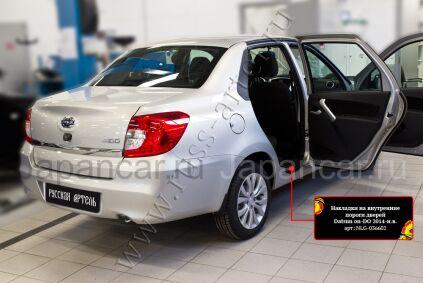 Накладки на пороги на Datsun MI-DO во Владивостоке