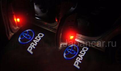 Лампочки разные на Toyota Land Cruiser Prado во Владивостоке