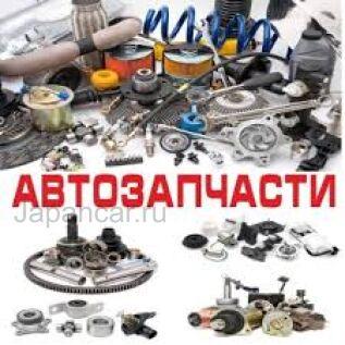 Поиск контрактных и новых автозапчастей из Владивостока.Отправка во вс во Владивостоке