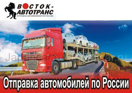 Доставка автомобилей, спецтехники, катеров по России во Владивостоке