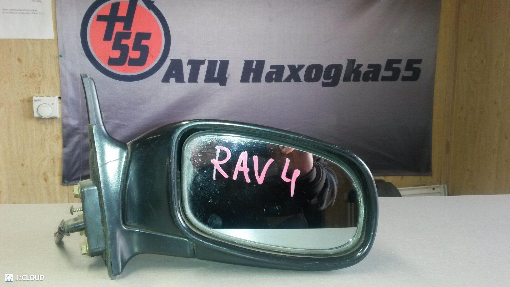 зеркало TOYOTA RAV4 Омск