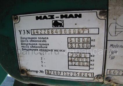 Седельный тягач Маз FE 26.410 2004 года