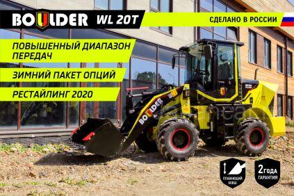 Погрузчик BOULDER WL20 G2 2020 года во Владивостоке