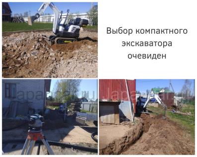 Экскаватор мини KUBOTA Mole 2020 года в Санкт-Петербурге