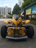 квадроцикл YAMAHA RIDER купить по цене 265000 р. во Владивостоке