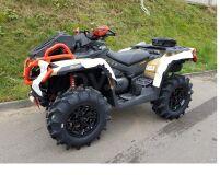 квадроцикл BRP 1000 XMR