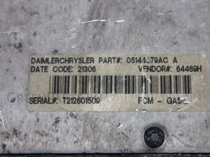 Электронный блок на <em>Chrysler</em>, DODGE Voyager IV, Caravan , <em>Town</em> Country RG RS ENR